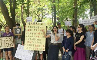 清大學生團體聲援維護約聘教師權益