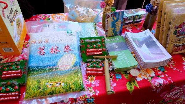 新竹县文化局结合县内9个微笑社区,推出精彩丰富的社区轻旅行体验。(新竹县政府提供)