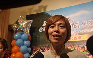 太魯閣馬拉松  路跑首次開放團體報名