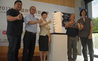 """花莲国际石雕艺术季 """"大石代""""7月推出"""
