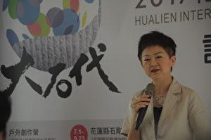 花蓮縣文化局長陳淑美說,透過「大石代」主題,闡述台灣石雕家向花蓮移居,引領時代風潮;在公共藝術上有卓越的表現。(詹亦菱/大紀元)