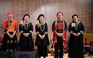 原住民族古谣传唱-艾秧乐集  在传艺