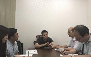 新丰乡海岸污染问题 竹县立委关切、研议解决