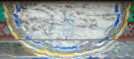 颐和园长廊彩绘:林冲风雪山神庙。(公有领域)