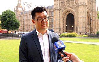 华人看英国大选 专访自民党政治家凌家辉