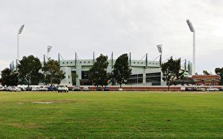 珀斯苏比亚克(Subiaco)体育场前的绿地Kitchener公园为工党政府新高中选址。(高敏 大纪元)