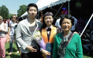 皇后社区大学毕业典礼 华生分享经历