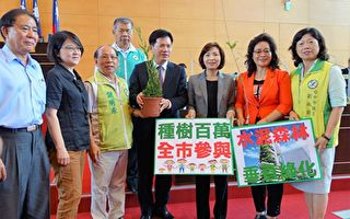 鼓勵大樓擴大綠覆面積   林佳龍允修法
