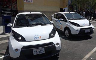 洛市启用电动车共享计划