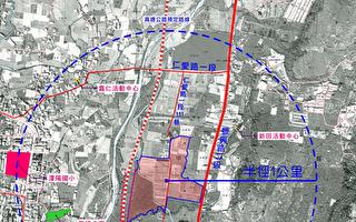 潭子聚興區取得開發許可 12月辦理產業登記