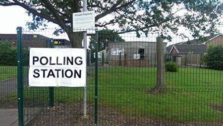 設在幼稚園裡的投票站。(香櫞/大紀元)
