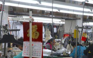 遭产业转移重击后 纽约制衣业招工难