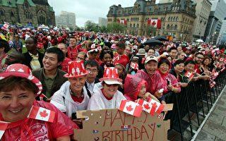 加拿大150歲了 中港台移民怎麼看?