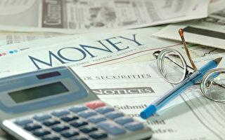 美联储将维持近零利率 对您有何影响
