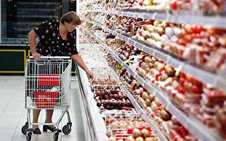 德國5月通脹率回落 食品價格攀升