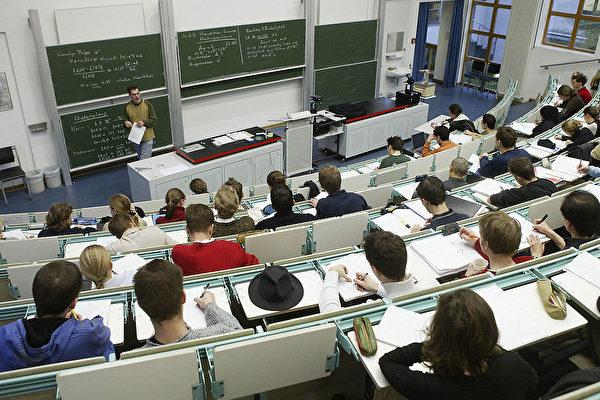 世界大學排行 45所德國高校入圍