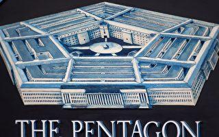中共將在海外建多個軍事基地 引發美國警惕
