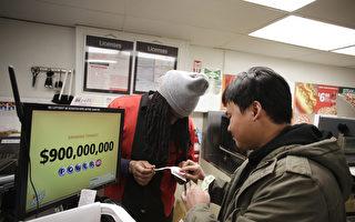 美伊利诺州陷金融危机 连彩票都可能停售