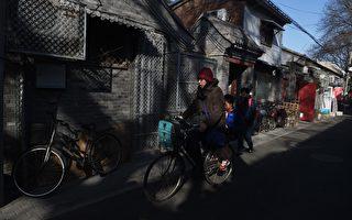 孩子進不了中意的小學 北京百名家長抗議