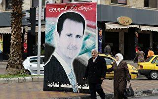 叙利亚独裁者亲戚在德申请避难 引众怒
