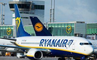 廉價航空公司瑞安投15億€ 柏林為啥拒絕