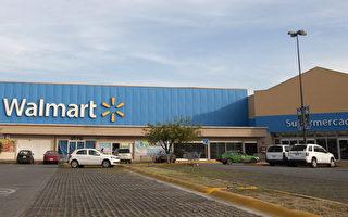 亚马逊收购全食超市 向沃尔玛挑战?