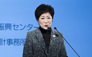外媒:这个女人改变了日本政治格局