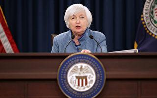 美聯儲再升息25個基點 年內或再加息一次