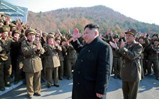 美大学生奥托死后 川普对付朝鲜的四个选项