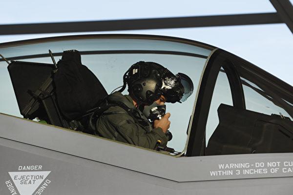 美5空军飞行员任务中缺氧 暂停F-35训练