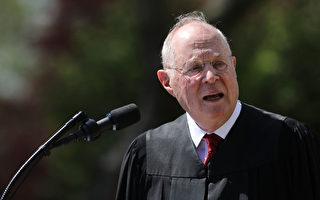 傳肯尼迪大法官將退休 美高院或有重大變革