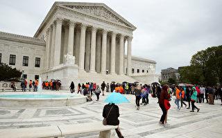 高院审理川普旅行禁令 法官辩论呈支持倾向