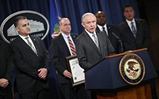 終結舊法規 美司法部斷奧巴馬「行賄基金」