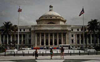 波多黎各公投願為美第51州 但需美國會批准