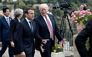 接受马克龙邀请 川普在法国庆日访问巴黎