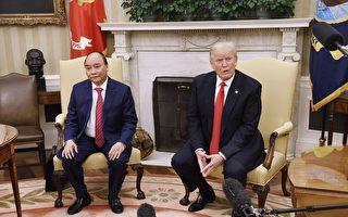 川普会见越南总理 贸易问题是重点