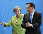 中歐峰會 美歐分歧或推動中歐關係