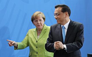 中欧峰会 美欧分歧或推动中欧关系