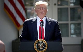 美國退出氣候協定 全球激烈回應 想法各異