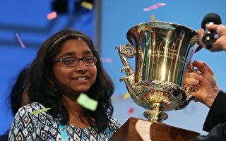 全美拼字大賽 印度裔女孩擊敗群雄奪冠