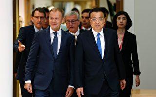 """中欧峰会未解决贸易分歧 """"统一战线""""破局"""