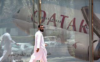 多國與卡塔爾斷交 小國如何惹出大麻煩?