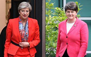 英国保守党成为少数派政府 首相怎么办?