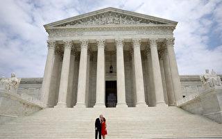 美最高法院收紧撤销公民身份的理由