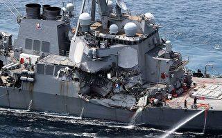 美驱逐舰离奇撞船 7名罹难水手身份确认