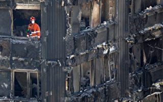 伦敦公寓楼大火 应留家待救还是自救逃命?