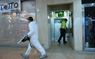 哥伦比亚首都商场女厕藏爆炸物 3死9伤