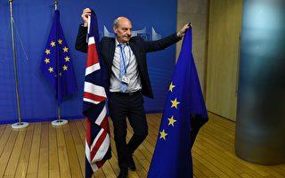 脱欧谈判正式开始 欧盟英国立场分歧大