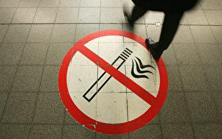 美報告:富人戒菸了 窮人還在吸
