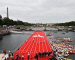 组图:巴黎争办2024奥运 塞纳河变运动场